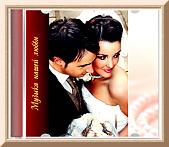 Эксклюзивный подарок к годовщине свадьбы - персональный CD, оформленный вашими свадебными фото