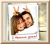 Посмотреть этот вариант эксклюзивного CD подарка на годовщину свадьбы