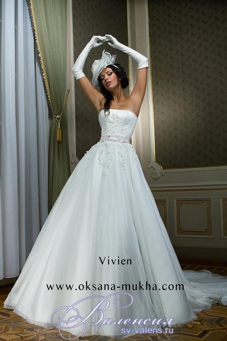 Свадебное платье со шлейфом, коллекция свадебных платьев Оксаны Мухи